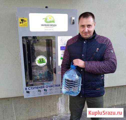 Франшиза: продажа питьевой воды через автомат Великий Новгород