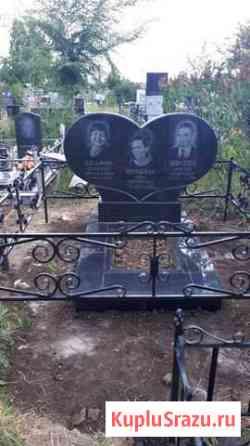 Памятник Саратов