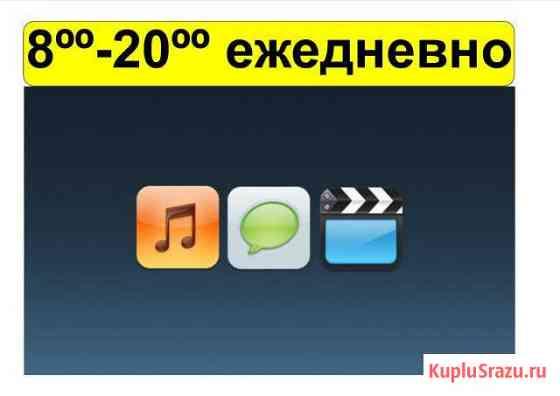 Ремонт фотоаппаратов, видеокамер, DVD, акустики Георгиевск