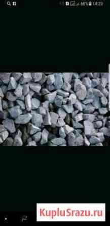 Доставка Песка и щебень Железнодорожный