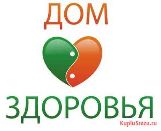 Промоутер Санкт-Петербург
