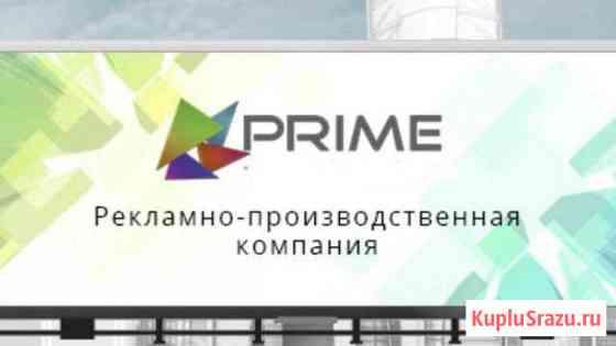 Сборщик рекламных конструкций Санкт-Петербург