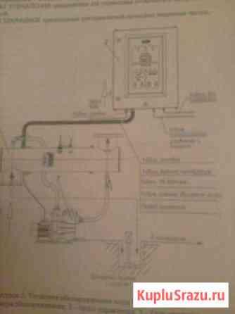 Установки обезараживание воды ультрафиолетовим изл Сочи