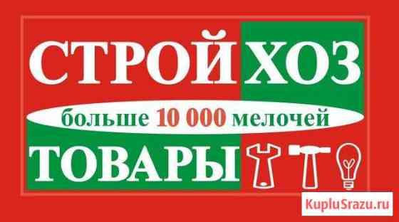 Продавец Санкт-Петербург
