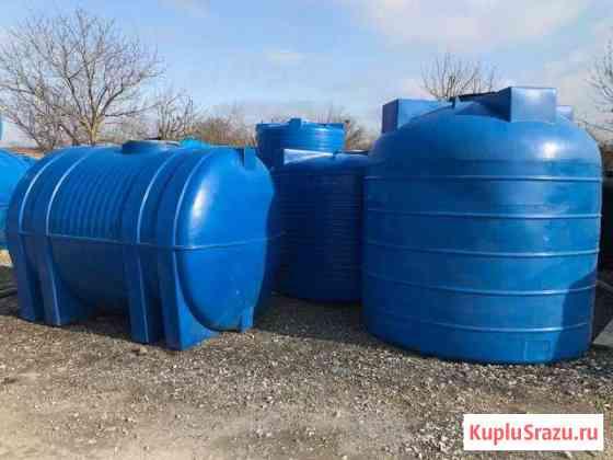 Бак для воды ёмкость 6000 литров Анапа