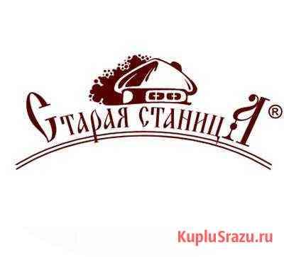 Разнорабочий на колбасный завод. Оплата ежедневно Ростов-на-Дону