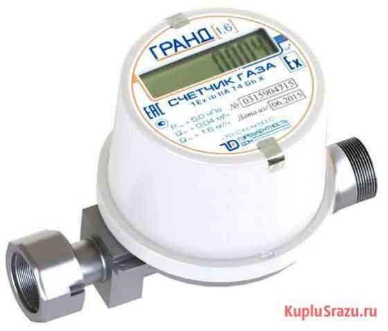 Установка замена газового счетчика Челябинск