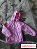 Куртка лёгкая демисезонняя для девочки