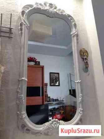 Зеркало Злынка
