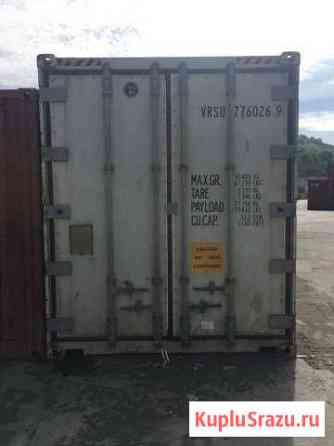 20 футовый рефрижераторный контейнер Петропавловск-Камчатский