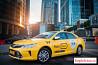 Яндекс - работа водителем