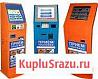 Установим платежный терминал на ваших условиях