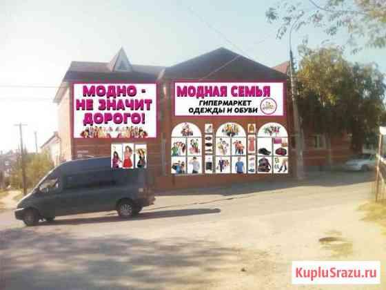 Продавцы в магазин Волгоград