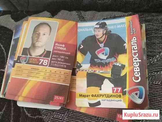 Карточки хоккеистов Череповец