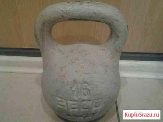 Гири 16 и 32 кг Советск
