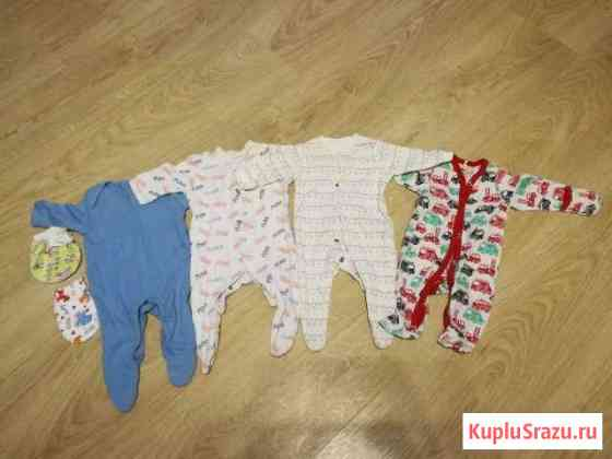 Детские вещи пакетом от 0 до 3 месяцев Калуга