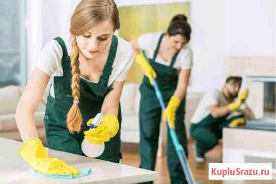 Уборка квартир,домов,помещений Калуга
