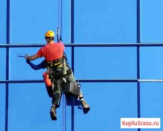 Нужны промышленные альпинисты Курган