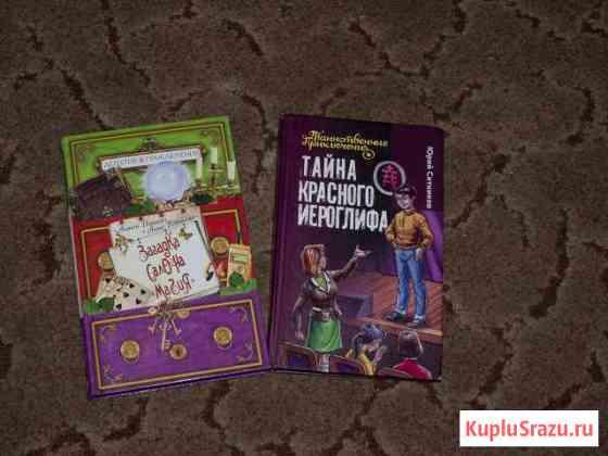 Разные книги Чайковский
