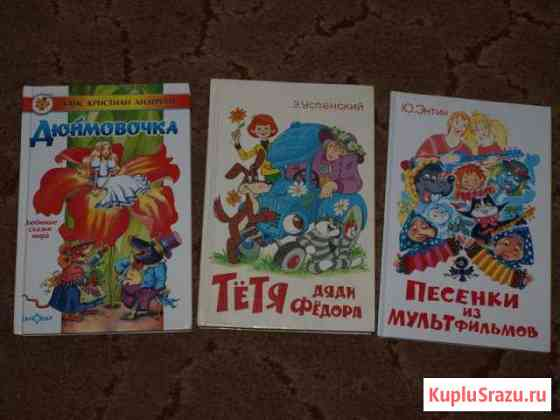 Детские книжки Чайковский