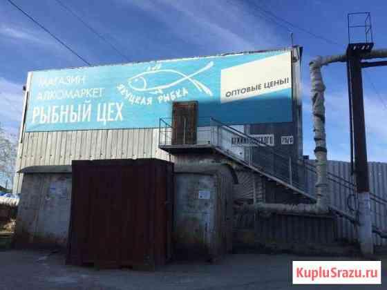 Рыбодобывающее и рыбоперерабатывающее предприятие Якутск