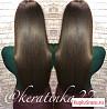 Кератиновое выпрямление волос, флиссинг