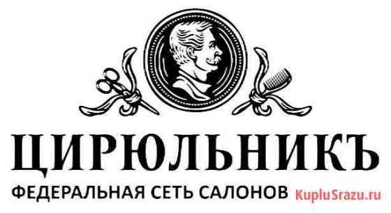 Администратор Смоленск