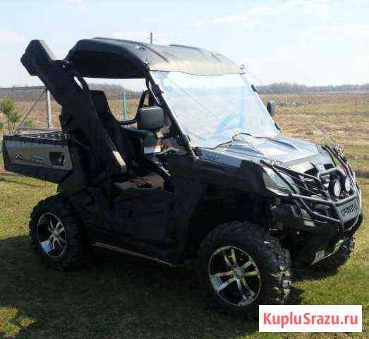 Продам CF-moto tracker U8 Калязин