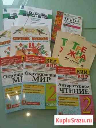 Продам учебники Нижневартовск