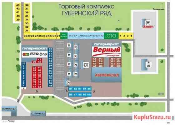 Производственное помещение, 112 кв.м. Москва