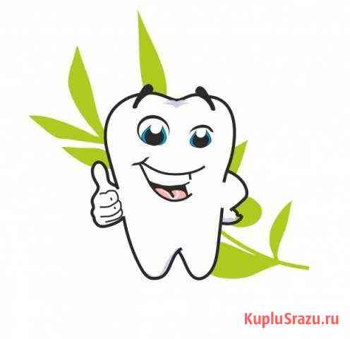 Медсестра в стоматологию Москва
