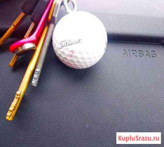 Брелок настоящий шар для гольфа Дмитров