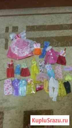 Одежда для кукол Назарово