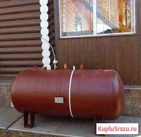 Мобильный газгольдер 918л. автономная газификация Белогорск