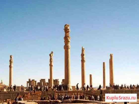 Вип тур Иран Магарамкент