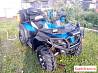Cf moto X5 H.O