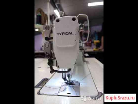 Промышленные швейные машины Кострома