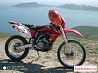 Geon Dakar V4 250r, Baltmotors Dakar, Racer Xzr250
