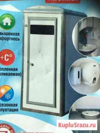 Кассир в Био туалет Посьет