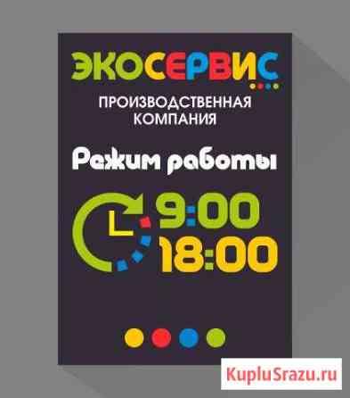 Монтажник по монтажу стальных и железобетонных кон Нижневартовск