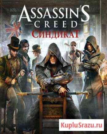 Игры для PS 4 Димитровград