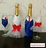 Свадебные композиции. Декорированые бутылки