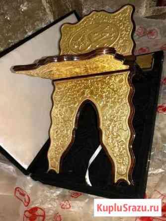 Золотой Коран Грозный
