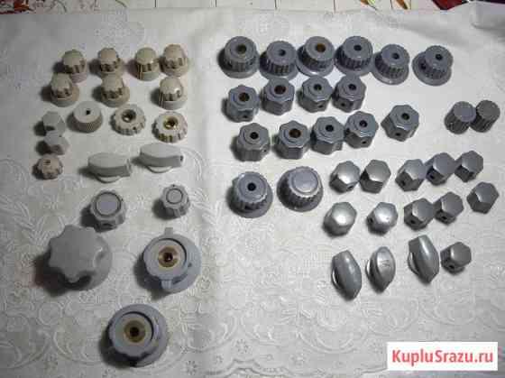 Приборные ручки для радиоаппаратуры 53 штуки Челябинск