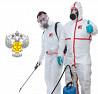 Уничтожение тараканов и клопов, насекомых и грызунов