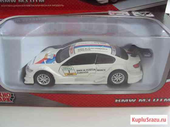 Автомобиль BMW M3 Технопарк Липецк