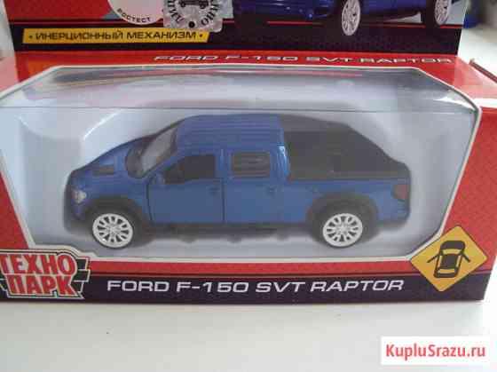 Автомобиль FORD F-150 RAPTOR Технопарк Липецк