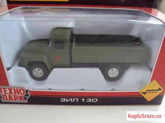 Автомобиль Зил 130 Технопарк Липецк
