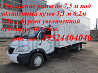 Фургон на Валдай удлинить раму до 7.5 метров