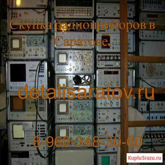 Куплю радиоприборы СССР: Частотомер, осциллограф, вольтметр, платы Саратов